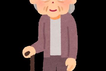 「Vol.116【がん免疫療法における細胞老化④-T細胞およびNK細胞が関わるがん治療における老化について-】」記事内の画像